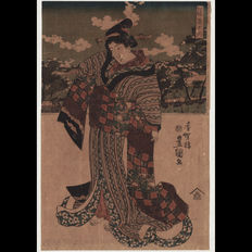 "Original Woodblock Print ""Bijin/ Beauty"" by Utagawa Kunisada (1786- 1865) - Japan - 1845"