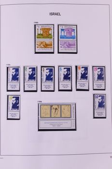 Israel 1986/1999 – Collection of full-tab in Davo standard album