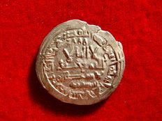 Spain, Caliphate of Cordoba - Silver dirham of Suleiman, struck in the Caliphate of Cordoba, Al-Andalus (Cordoba, Spain) in the year 400 A.H. (1010 AD).