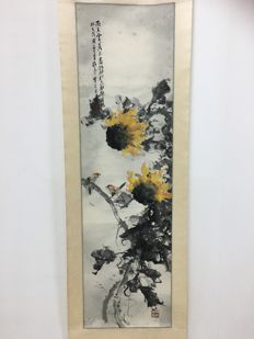 Sparrow painting - China - late 20th century