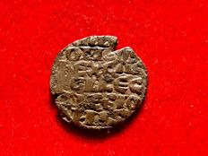 Spain, Alfonso X of Castile 'the Wise' (1252-1284), billon dinero of six lines. Without mint mark.