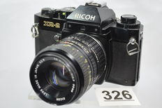 Beautiful Ricoh XR-2 camera with rikenon objective 1.7 50mm