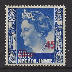 Dutch East Indies 1947 - Support issue, watermark variation - NVPH 325a