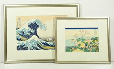 Two reproduction prints after Hokusai - Japan - late 20th century