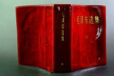 Mao Tse Tung - Selected works (Chinese version) - 1973
