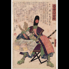 "Original woodblock print  ""General with Map"" from the series ""36 Odd Generals of Japan"" by Utagawa Yoshitora (fl. 1840-1880), Japan, 1862"