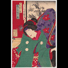 "Original Woodblock Print  ""Kabuki actor""  by Morikawa Chikashige (fl 1868-1881) – Japan –  1880"