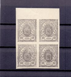 Luxembourg 1859 - block of 4 trials from number 6 in black/grey
