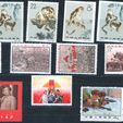 Stamps (China / East Asia) - 06-05-2017 at 12:01 UTC