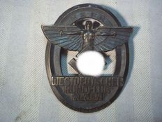 German plaque NSFK Luftwaffe NS Fliegerkorps