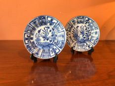 Chinese blue/white plates – 18th century (Kangxi period)