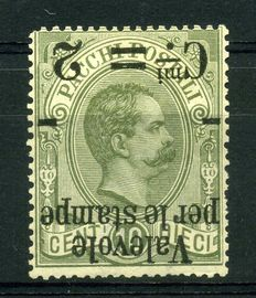 Kingdom of Italy – 1890 – 'Valevole per le stampe' – 2 cent on 10 cent with upside-down overprint – Sassone n. 50a
