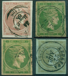 Greece 1861/2011 - Large collection of 1606 stamps + 2 Aerogrammes on old Album
