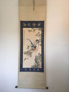 A scroll painting - China - 20th century