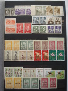Portugal Colonies 1900/1974 - Selection of  stamps.