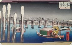 Colours woodcut by Ando Hiroshige (1797-1858) (reprint) -  Twilight over the ruined Ryogoku bridge - Japan - around 1930
