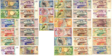 Suriname - Collection of banknotes 5 to 5,000 guilders 1986/2000 (34 pieces)