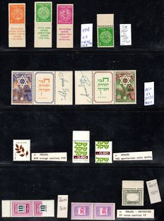 Israel 1948/1960 - Collection lot of Varieties and imperf. Machine Proofs - Sc & Yv 1/9, C3,  1A/3B, 16, 32/33, 34, 829, 762, 27, 39
