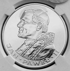 Poland - 200 Zlotych 1982 'Visit of Pope John Paul II' - Silver