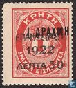 Postage Stamps - Greece - Postage stamps, printed