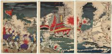 Coloured woodcut depicting the landing of troops during the first Sino-Japanese war, by Nobukazu (1874–1944) – Japan – 1894