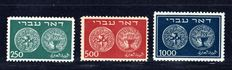 Israel 1948 - Set of 3 stamps MNH - Yvert 7/9