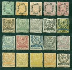 Turkey 1865-2010 Large collection of 2430 stamps on old album