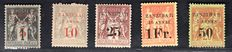 Franch post office Zanzibar 1894 - Set of 5 stamps  - Yv# 12, 13, 14, 15, 16 with numerical certificate from Calves