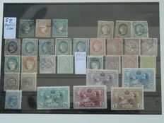 Spain and Spanish colonies 1855/2005 – Stock cards, album sheets and sachets, also some first day envelops