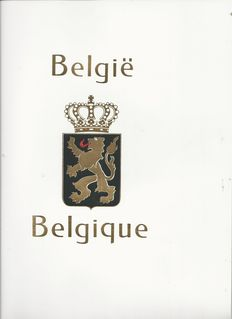 Belgium 2000/2005 – collection on Davo LX sheets with an empty Davo album from the period 1967/1999