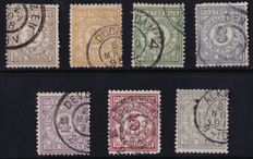 The Netherlands 1883 – Postal order stamps – NVPH PW1/PW7