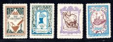 Iran/Isreal 1949/54 - Set of 4 stamps Iran and Israel First Booklet Yvert 1, 815/818