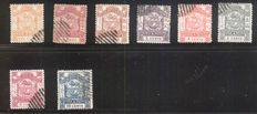 Malaysia 1888/1974 - Collection on Stock Cards