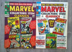 Marvel Collectors' Item Classics #1 + #2 - 2x sc - 1st edition of reissue - (1965 / 1966)