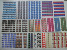 The Netherlands 1995/1999 – Various stamps and series in complete sheets