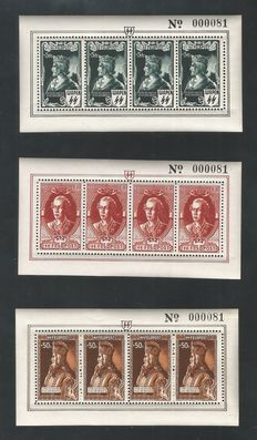 Belgiëum 1943 – German emperor series in 6 sheets with low number – OBP E38/E43