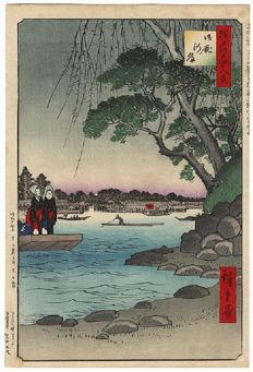 "Woodcut by Utagawa Hiroshige (1797-1858) from the series ""Forty-eight Selected Views of Edo"" – Japan – 1892"