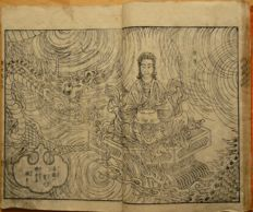 "Original woodcut booklet with five diptych black/white woodcarvings, Title 釈迦実録 (shaka jitsuroku; ""Buddha's reality). Part four (四) - Japan - mid 19th century"