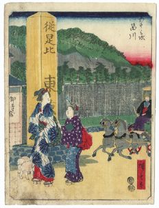 "Original woodcut by Hiroshige III (1843 - 1894), from the series ""Fifty-three Stations of the Tokaido"" - Japan - around 1865."