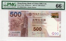 Hong Kong - 500 Dollars 2012/2013 - Pick 344b
