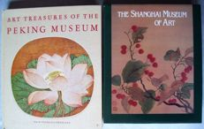 Lot with two books and one catalogue on Chinese art collections - 1999/1981.