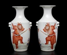 Pair of Fine Vases - China -  ca. 1860 ( Tongzhi Mark and Period )