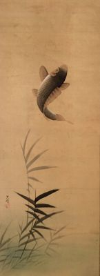 'Jumping Carp' Beautiful detailed handpainted scroll painting on cloth, signed and stamped - Japan - ca. 1900