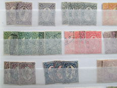 Bulgaria starting from 1881 – batch to be sorted, in stock book and on cards.