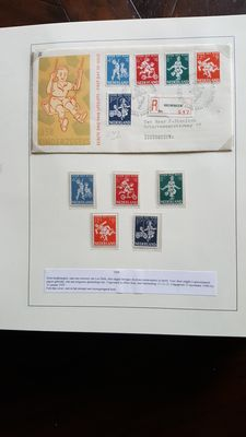 The Netherlands 1958/2005 – Collection for the Child: stamps, blocks, FDCs, postal items, etc.
