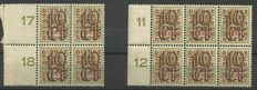 The Netherlands 1923 – Clearance issue, with plate flaws – NVPH 132 in sheet parts