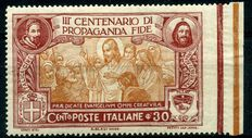 Kingdom of Italy, 1923 – Propagation of the Faith – C. 30, imperforated on the right-hand side (sheet edge) – Sassone no. 132E