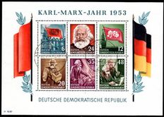 GDR of East Germany 1953 - 'Year of Karl Marx', block edition, perforated and cut - Michel block 8/9 A/B