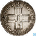 """Russie 1/2 rouble 1799 (MB) """"Poltina"""""""
