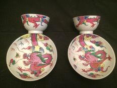 Cups and saucers with Famille Rose dragon decorations - China - around 1730 (Yongzheng period)